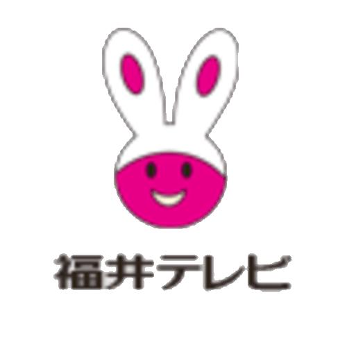速報 福井 テレビ ニュース