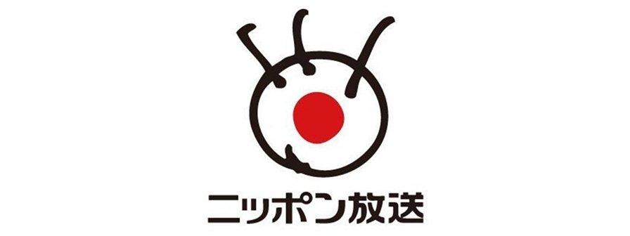 番組発】ニッポン放送|FNNプライムオンライン